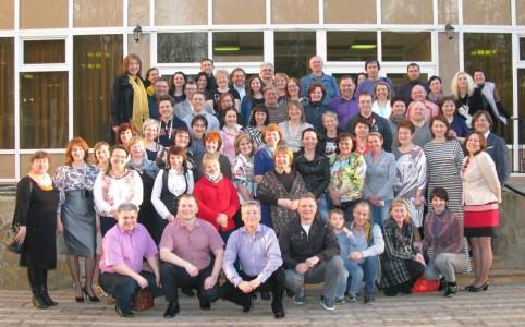 Konferencijos